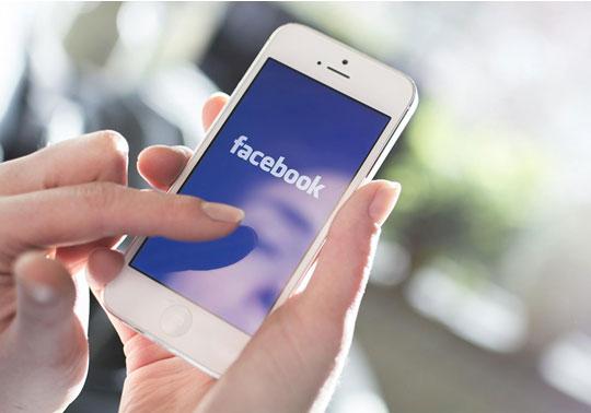 Facebook Investir